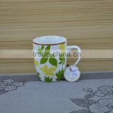 11OZ tree leaf design full decal print coffee cups, shiny surface new bone china mug, KL8009-337B