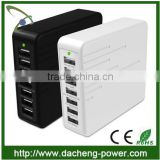 Newly arrival best quality 5V 9A 45W 7 port usb charger with AC cable for all phone and Ipad
