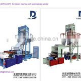 Low-density Polyethylene(LDPE) film blowing machine with rotating die head and auto winder