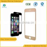 9H Hardness Anti-glare Clear Crystal Tempered Glass Screen Protector For Iphone 6