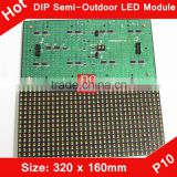 Shenzhen Asram LED Cheap Price Semi-outdoor P10 Dual Color LED Display Module