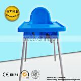Promotion Quality Guarantee EN14988 Folding Restaurant Baby Chair Hight Adjustable Portable Dinning chair for baby