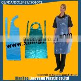 Cheap patient paper film disposable dental aprons