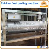 Automatic chicken feet barking processing machine for chicken paw skin peeling machine