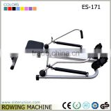 High Quality Outdoor Rowing Machine