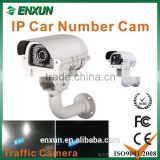 professional Manufacturer High way license plate recognition high speed digital cctv ip lp camera