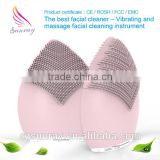 Latest technology Christmas gift silicone vibrating Electric face skin care natural beauty brush