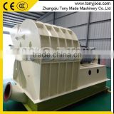 Biomass wood waste grinding machine/Multifunctional hammer mill