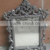 antique finished metal wall mirror