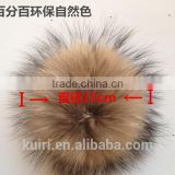 Fashion 15cm Fluffy Raccoon Fur Ball Keychain Real Fox Fur Keychain Fur Pompom Key Chain Pompon Keyring Charm Women Bag Pendant