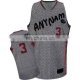 Unisex Reversible Adult Basketball Jersey