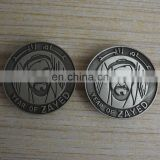 Vintage Silver Round Embossed YEAR OF ZAYED Badge