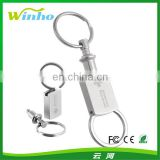 Valet Detachable Key Chain with Business Logo