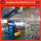 Factory direct supply plastic crusher/plastic crushingmachine/grinder plastic recycling machine 008618037126904