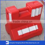 OEM rotomolding safety plastic traffic barrier