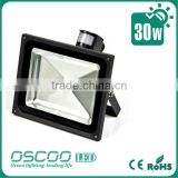Shenzhen Oscar LED Supply you IR Sensor LED flood light series landscape light garden yard lamp 30W (10w 20W 30W 50W)