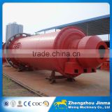 small output size ore ball mill grinding for beneficiation production line                                                                                                         Supplier's Choice