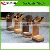 Charging Holder for Apple I Watch Display Stand, Stand Charging Holder for Apple i Watch