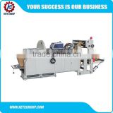 New Technology Designed Tissue Paper Bag Making Machine                                                                         Quality Choice