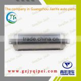 China high quality and cheapest JNP6127 6122 20L30L40L Young man bus parts air reservoir cylinder tank