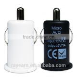 REYON 1A micro usb promotional Car Charger for Amazon Fire Phone, all Kindle and Kindle Fire Models