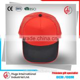 OEM New Fashion Stylish Unisex 5-panel Blank Red Color Custom Promotional Outdoor Sport Baseball Mesh Cap