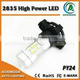 2015 led bright king PY24 21W 2835 super LED same brightness of CREE XBD 80W