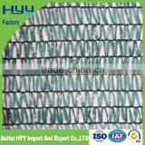 net vegetable/vegetable garden netting/shade net                                                                                                         Supplier's Choice