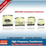 OEM variety types of switching power supply transformer with Switch - Mode