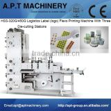 HSS-320G/450G Logistics Label (logo) Flexo Printing Machine With Three Die-cutting Stations