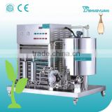 China factory manufacture best price hot products perfume making machine/perfume production line