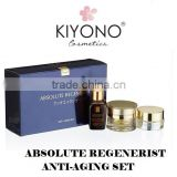 "Anti Aging Best Skin Whitening Essence Set ""Kiyono Brand"" for wrinkle decrease and whitening with ingredients from Japan"