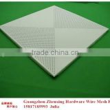 Alibaba supplier directly wholesale perforated aluminum ceiling tiles ZX-CKW13                                                                         Quality Choice