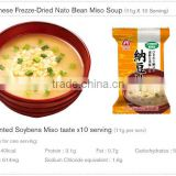 Japan AMANO FOODS Freeze-Dried Miso Soup (Nato Bean Taste,nato soap)