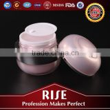Professional design TUV certified Plastic empty lip balm containers