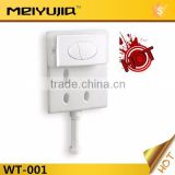 WT-001 2015 Wholesale water cistern , abs toilet cistern, concealed cistern for wall hung toilet