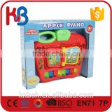 Toddler Music Toy for Baby and Cool Kids #10119