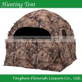 2015 new Camo Dome Spring Steel pop up Hunting Tent