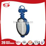 Al-bronze line-type soft seated Rubber lined DN150 ductile iron central line epoxy coating lug type butterfly valve