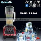1500W-2800W large power high quality commercial cold press juicer