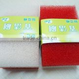 2016 new fashion household cleaning tool 2 pcs scouring pad sponge mat                                                                                                         Supplier's Choice