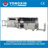 Round Bath Soap Heat Shrink Packaging Machine