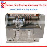 Round Knife Manual Slitting Machine For Tin Can Making