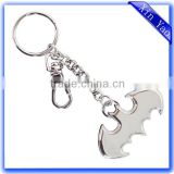 Promotion Batman silver metal logo keychain