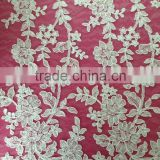 2016 latest design textile french lace / tulle cupion lace embroidery / polish dry cord lace for nigerian wedding