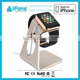 Hot Selling Aluminum Stand for Apple Watch Charging Stand Charger Holder for Apple Watch