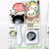 Various shaped Bento Rice Ball Mold with Seaweed Nori Punch, Panda + Sushi Shaper Kit