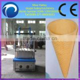 0086-13503826925 hot sale stainless steel ice cream/pizza cone maker machine