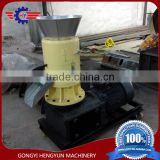mini pellet press machine/rice husk ash pellets making machine/pellet press machine for home use