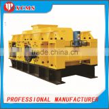 PG series slag roller crusher construction machinery mining small quarry crushers and equipment
